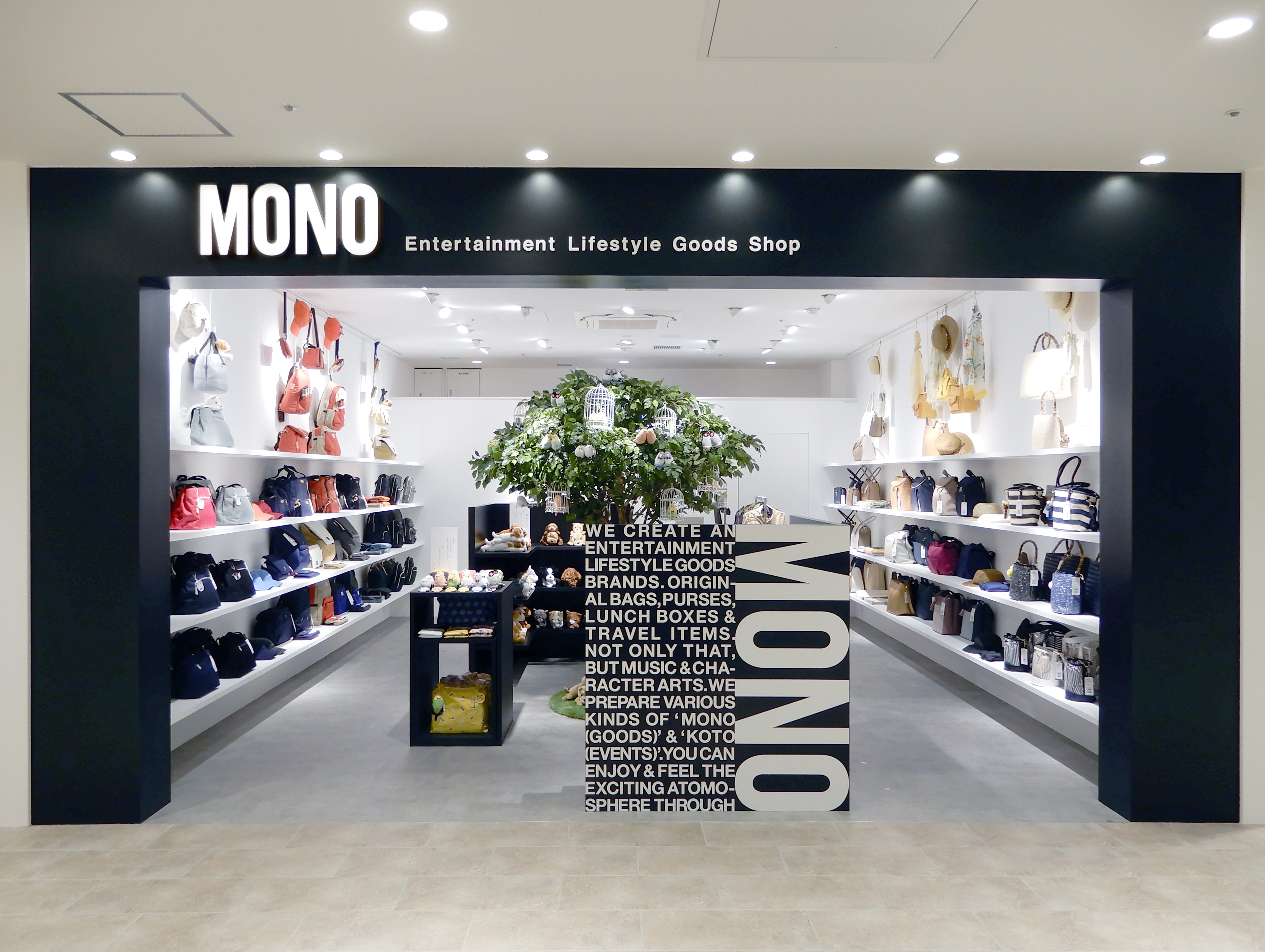 Shop mono